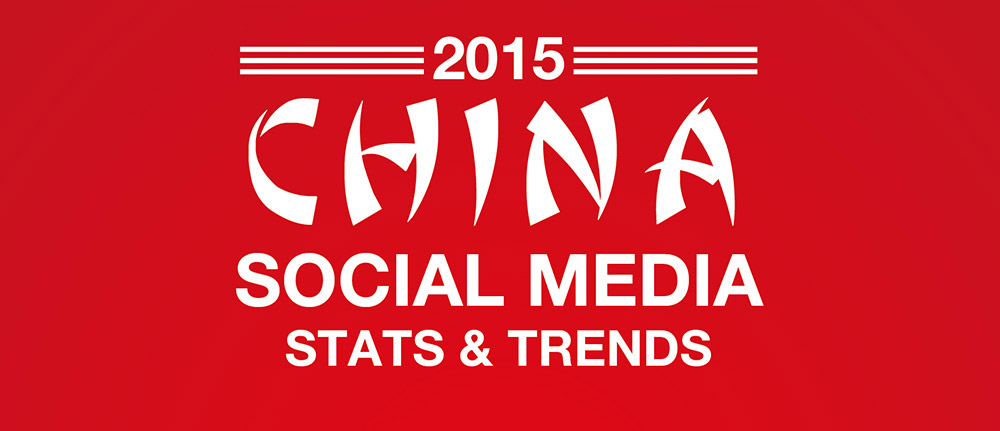2015 Chinese Social Media Statistics And Trends Infographic